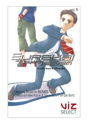 Eureka Seven Gravity Boys & Lifting Girl