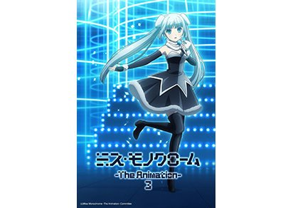 Miss Monochrome - The Animation - 3