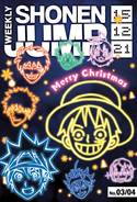 Happy Holidays from Weekly Shonen Jump!