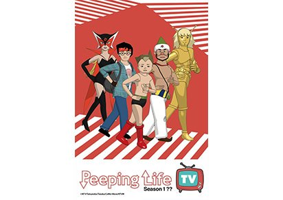 Peeping Life TV Season 1??