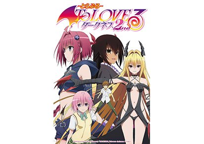 To Love Ru Darkness2