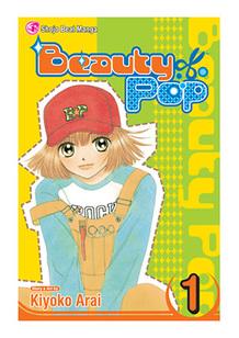 Beauty Pop