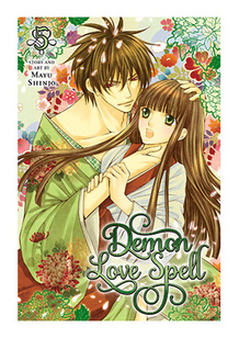 Demon Love Spell