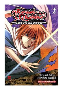 Rurouni Kenshin_x000D_ Restoration