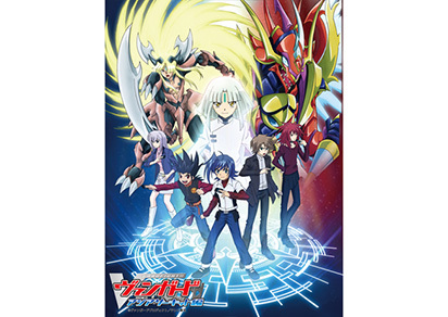 Cardfight!! Vanguard Asia Circuit
